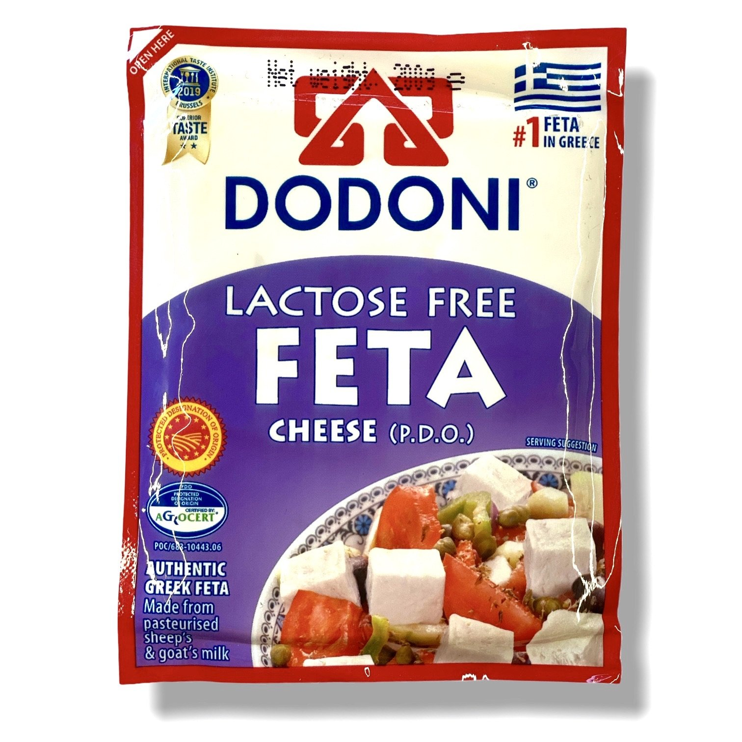 Cheese - Feta Cheese Lactose Free (P.D.O.) Authentic Greek Cheese by Dodoni - 200g